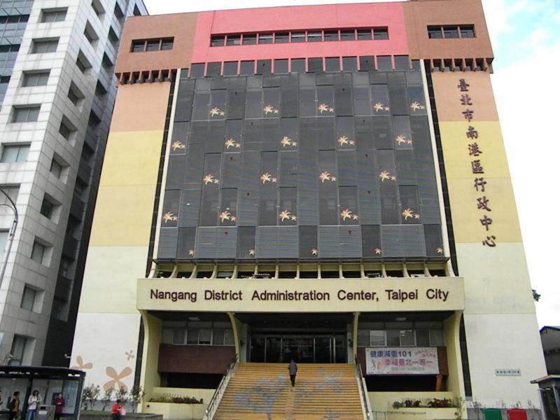 1.南港行政中心.JPG